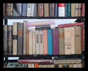 עיצוב כריכות לספרים